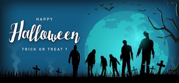 Affiche de fête effrayante d'halloween, silhouette de zombies marchant, illustration vectorielle