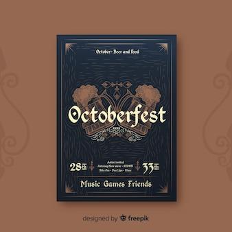 Affiche de fête élégante oktoberfest