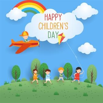 Affiche de la fête des enfants heureux pour les enfants