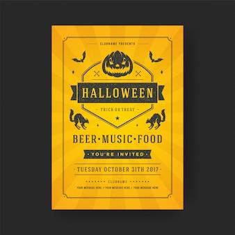 Affiche de la fête de la fête de halloween fête flyer