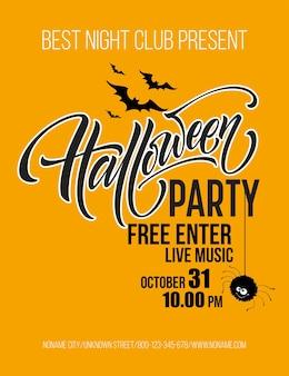 Affiche de fête d'halloween avec des chauves-souris volantes et une lune jaune eps10