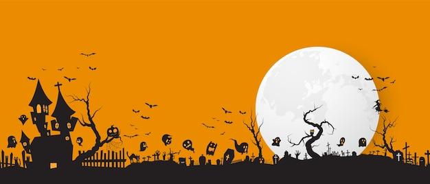 Affiche de la fête d'halloween. conception de concept de fond de carnaval