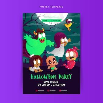 Affiche de fête d'halloween avec le dessin animé mignon fantôme indonésien