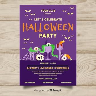 Affiche de fête halloween effrayant avec un design plat