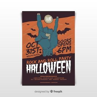 Affiche de fête halloween effrayante dessinée à la main