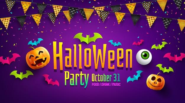 Affiche fête halloween ou flyer avec des guirlandes de drapeaux, des chauves-souris en papier et des confettis.