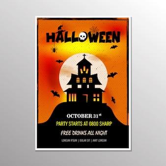 Affiche de fête d'halloween illustration vectorielle