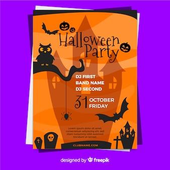Affiche de la fête d'halloween de la maison abandonnée