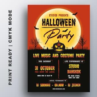 Affiche de fête d'halloween. modèle de conception de flyer