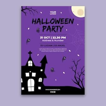 Affiche de fête d'halloween