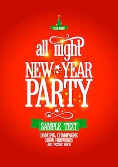 Affiche de fête de nouvel an toute la nuit.