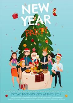 Affiche fête de nouvel an