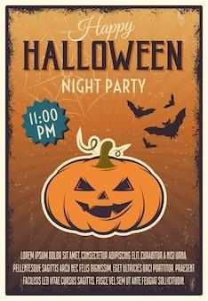 Affiche de fête de nuit d'halloween