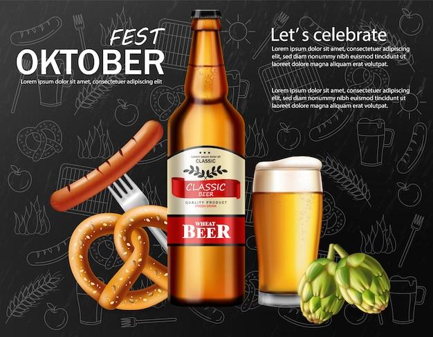 Affiche de la fête d'octobre
