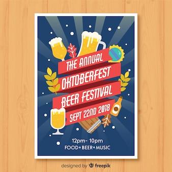 Affiche de fête de l'oktoberfest au design plat