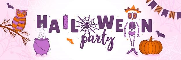 Une affiche de fête pour la fête d'halloween. bannière horizontale pour des vacances.