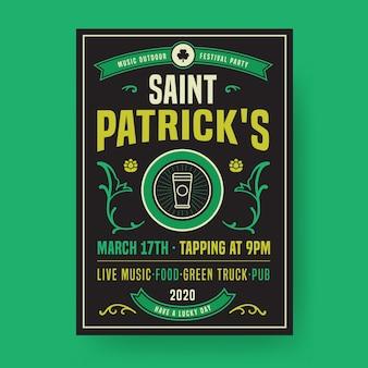 Affiche de fête de la saint-patrick ou modèle plat de flyer design plat