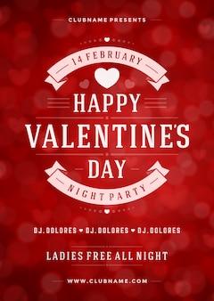 Affiche de la fête de la saint-valentin heureuse ou illustration vectorielle de modèle de flyer et coeurs de lumière floue
