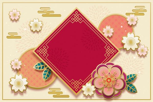Affiche florale de l'année lunaire avec couplet printanier et design de fleurs