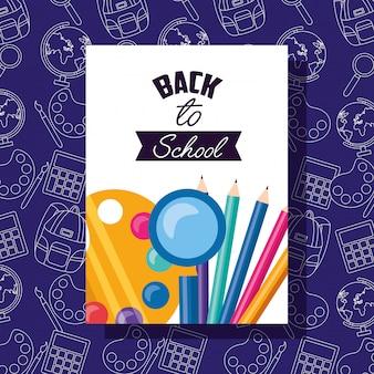 Affiche de fournitures scolaires