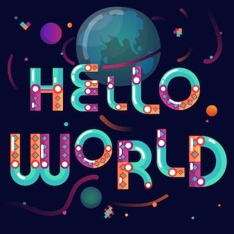 Affiche de globe de constructeur de dessin animé