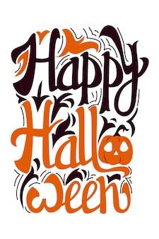 Affiche d'halloween à la citrouille et lettrage.