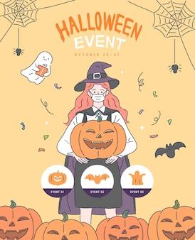 Affiche d'halloween heureux.
