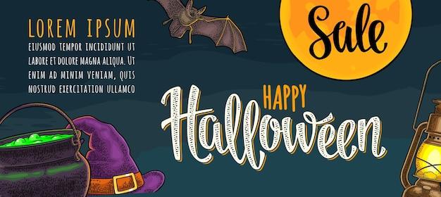 Affiche happy halloween sale écriture manuscrite calligraphie lettrage gravure couleur de vecteur sur le ciel nocturne