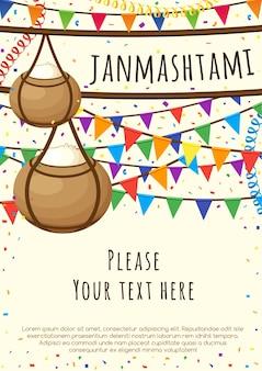 Affiche heureuse de janmashtam