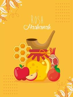 Affiche heureuse de rosh hashana