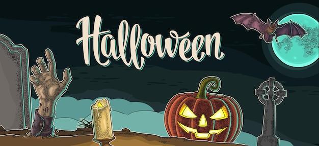 Affiche horizontale avec lettrage halloween et illustration vectorielle couleur gravure vintage cimetière de nuit, chauve-souris, bougie, visage effrayant de citrouille, zombie à la main, croix, tombe, lune, brouillard, chaudron.