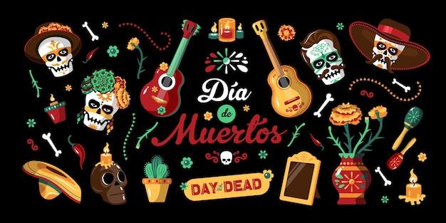 Affiche horizontale mexicaine du jour des morts avec signes nationaux mexicains et titre en espagnol dia de muertos