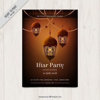 Affiche iftar du parti avec des lanternes