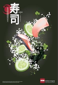 Affiche d'illustration vectorielle restaurant sushi