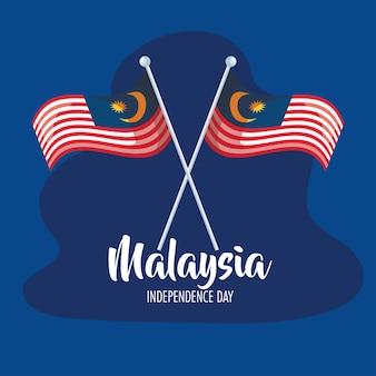 Affiche de l'indépendance de la malaisie