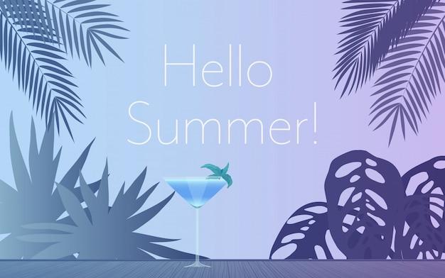 Affiche d'invitation au cocktail