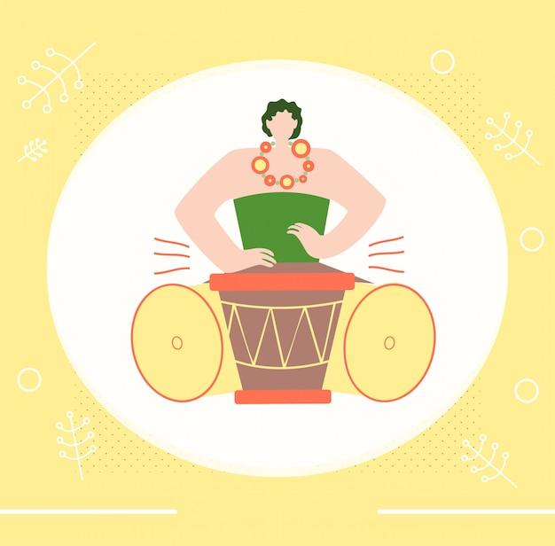 Affiche d'invitation promotionnelle de couleur de personnes tribales de musique