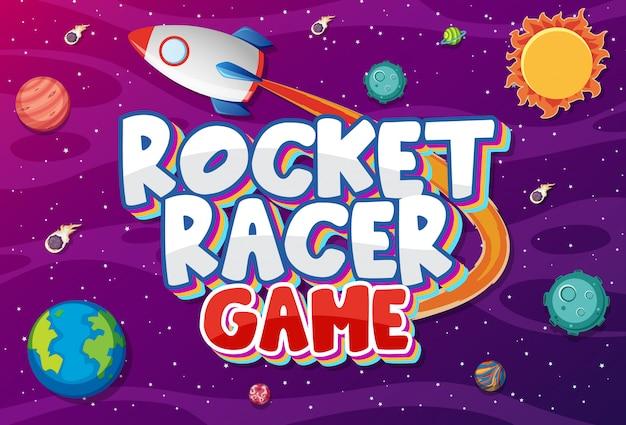 Affiche avec jeu de course de fusée dans l'espace
