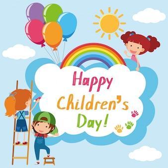 Affiche de la journée des enfants heureux avec les enfants dans le ciel