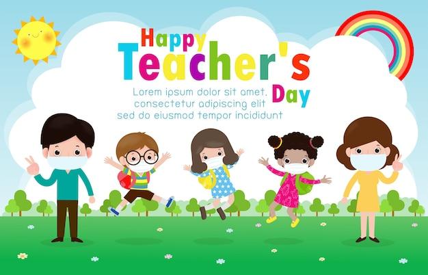 Affiche de la journée des enseignants heureux pour un nouveau concept de mode de vie normal. heureux étudiants enfants et enseignants portant un masque facial protègent le virus corona ou covid 19 à l'école isolé sur fond blanc illustration