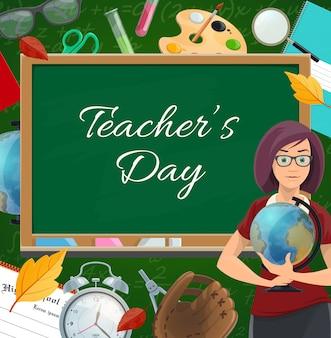 Affiche de la journée des enseignants, professeur d'école de dessin animé