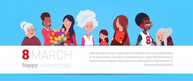 Affiche de la journée internationale des femmes du 8 mars avec différentes dames sur fond de modèle avec espace de copie