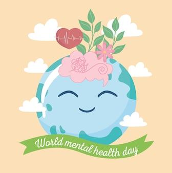 Affiche de la journée mondiale de la santé mentale