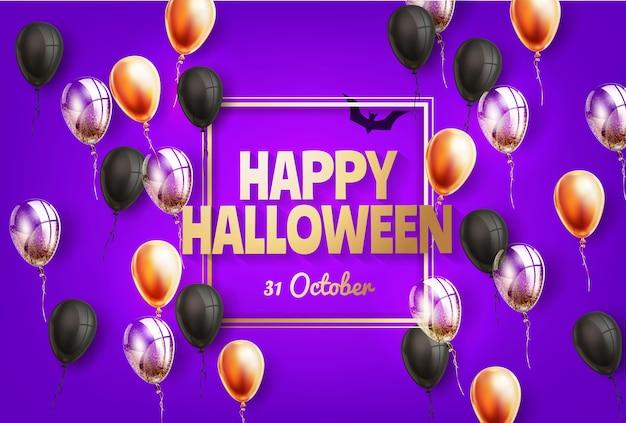 Affiche de joyeuses fêtes dhalloween avec noir