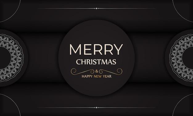 Affiche joyeux noël et bonne année en noir avec des ornements blancs.