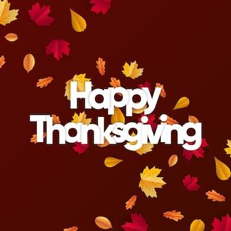 Affiche de joyeux thanksgiving