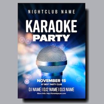 Affiche de karaoké