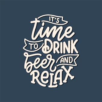 Affiche de lettrage avec citation sur la bière dans un style vintage