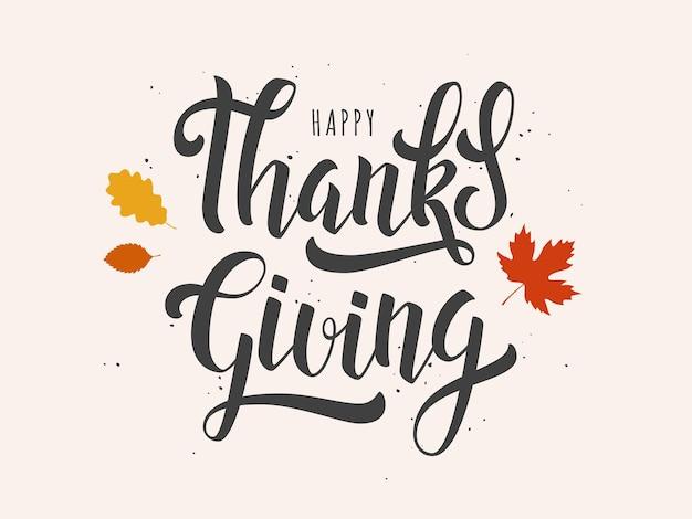 Affiche de lettrage de jour de thanksgiving carte vintage de vecteur avec le logo de calligraphie écrit à la main
