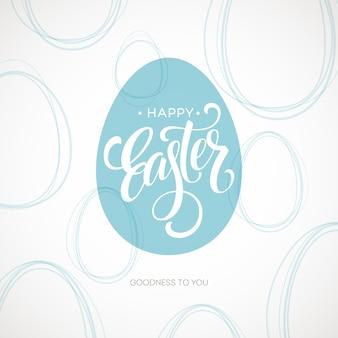 Affiche de lettrage d'oeuf de pâques heureux